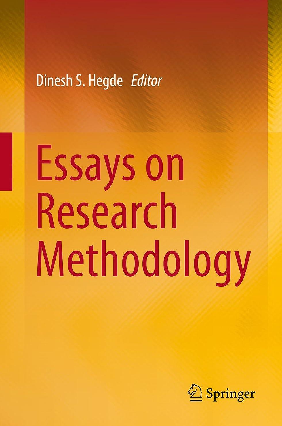 事魔女救援Essays on Research Methodology (English Edition)