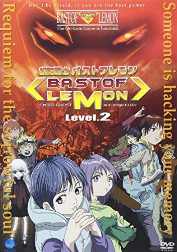 幻影闘士バストフレモン (2) [DVD]