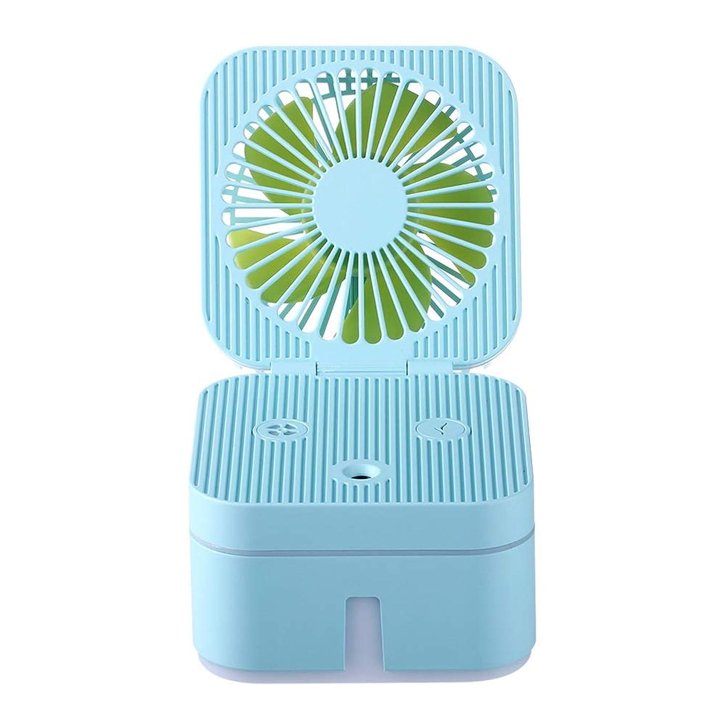 自分を引き上げる粗い臭いZXF 容量保湿美容機器ABS素材USB充電加湿器ウォータースプレーメーターブルー 滑らかである