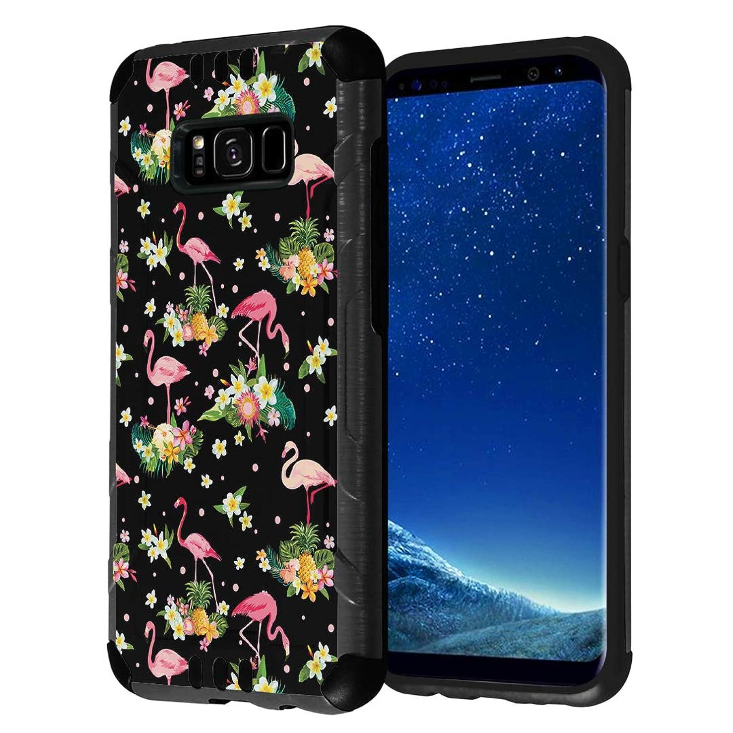 Capsule Case Compatible with Galaxy S8 [Hybrid Fusion Dual Layer Slick Armor Cushion Case Black] for Samsung Galaxy S8 SM-G950 SPHG950 - (Flamingo)