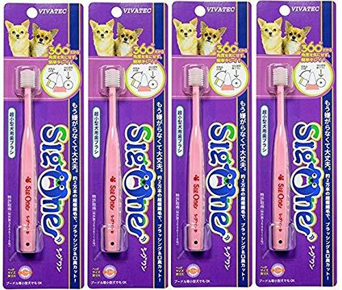 ビバテック シグワン 超小型犬用歯ブラシ 4本セット