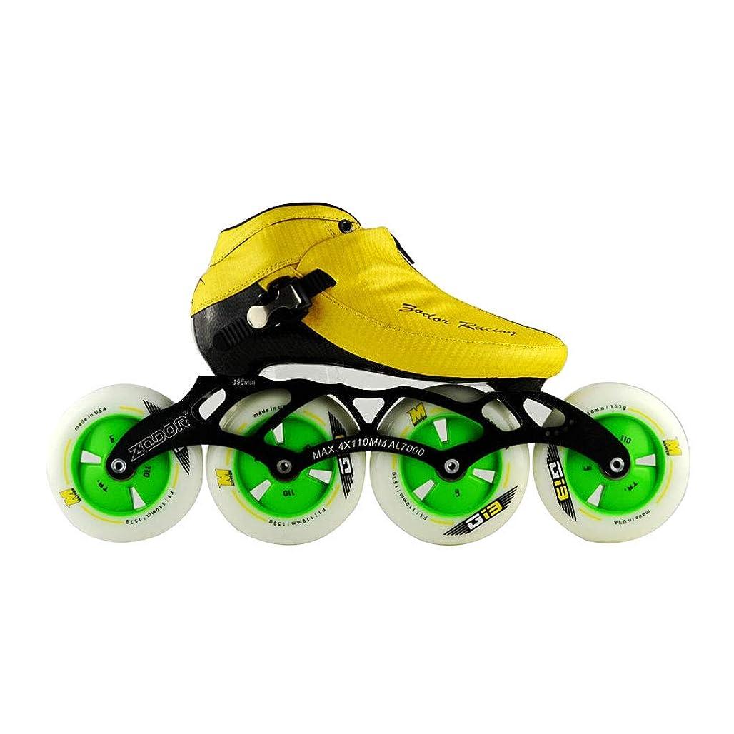ぴったりライター腹インラインスケート スピードスケート靴90MM-110MM調整可能なインラインスケート、ストレートスケート靴(3色) キッズ ローラースケート (Color : Yellow, Size : EU 36/US 4.5/UK 3.5/JP 23cm)
