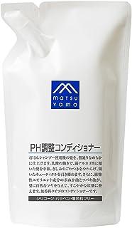 Mマーク(M-mark) PH調整コンディショナー 詰替用 リキッド・液体 無賦香 550mL