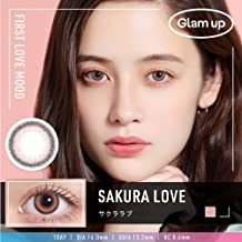 Glam up グラムアップ カラコン Sakura love サクララブ 1day 10枚入り 度あり 度なし (0.00)