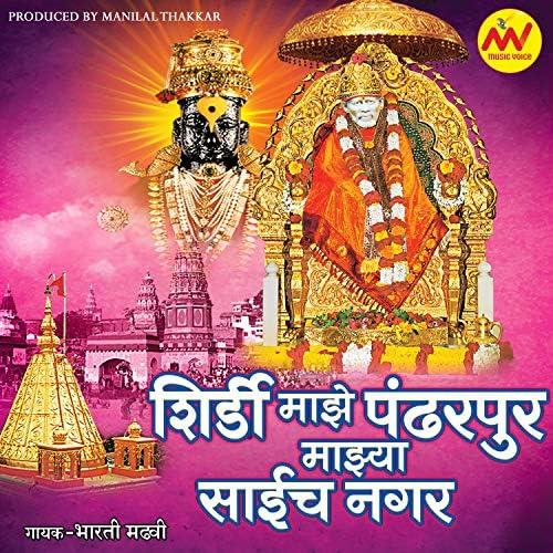 MV Music Voice & Bharti Madhvi