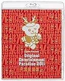 おれパラ Original Entertainment Paradise 2011~常・照・継・光~ [Blu-ray]