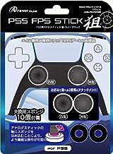 PS5コントローラ用 FPSスティック 狙(ブラック)