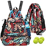 ACOSEN Tennis Bag Tennis Backpack - Large Tennis Bags for Women and Men to Hold Tennis Racket,Pickleball Paddles, Badminton Racquet, Squash Racquet,Balls and Other Accessories (Red Floral)