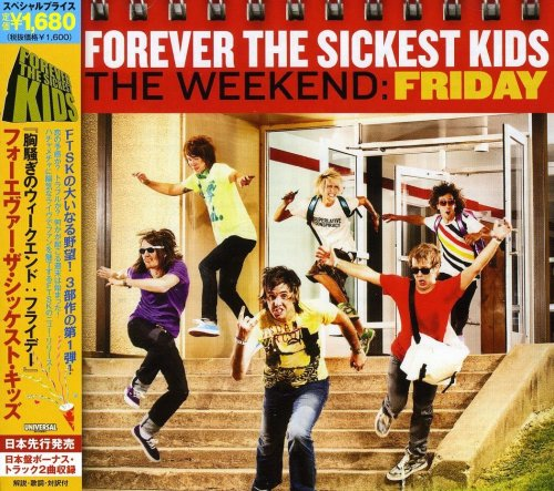 The Weekend:Friday