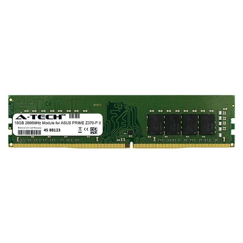 淡い頬日帰り旅行にA-Tech 16GB モジュール ASUS Prime Z370-P II デスクトップ & ワークステーション マザーボード 互換 DDR4 2666Mhz メモリー RAM (ATMS322343A25823X1)