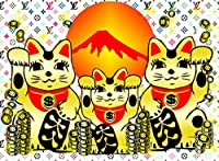 新作 LOUIS VUITTON ルイ・ヴィトン 赤富士 招き猫 アートポスター A1 A2 サイズ (A2, 3匹赤富士)
