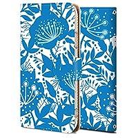 Huawei P30 Lite ケース 手帳型 カバー スマホケース おしゃれ かわいい 耐衝撃 花柄 人気 純正 全機種対応 花 アニメ フラワー シンプル 4067275