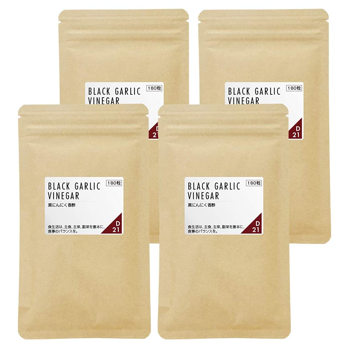 ジェームズダイソン入力良いnichie 黒にんにく 香酢 ソフトカプセル 約1年分(180粒×4袋)