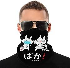 Funny Japanese Baka Rabbit Slap Seamless Face Mask Mouth Cover Bandanas for Dust, Outdoors, Festivals, Sports