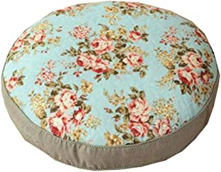 "Thicken Round Floor Pillow Cushion Japanese Style Futon Seat Cushion 21.6"",A2"