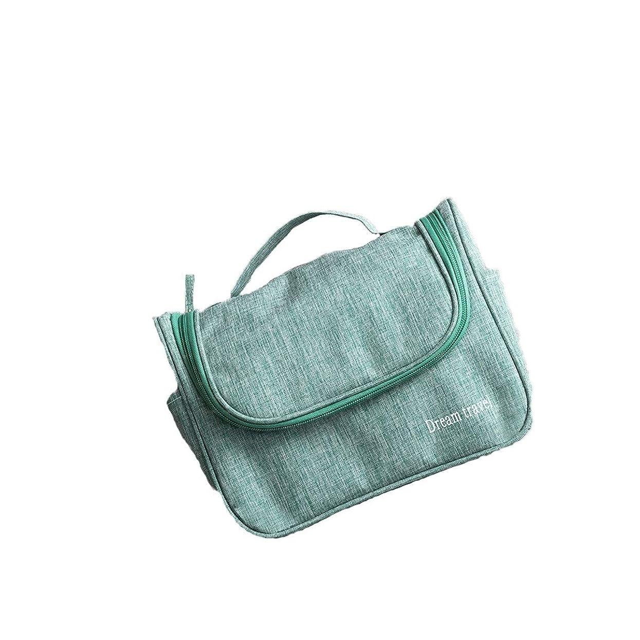 面白い豆ベリーYXYJ 化粧品/バルクバッグ、化粧品バッグ手持ち、ポータブル化粧品袋 (Color : Green)