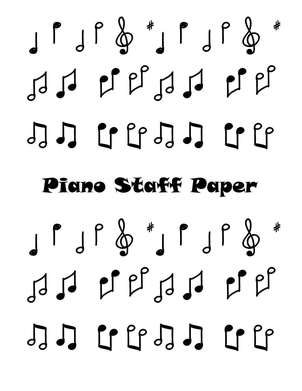 お誕生日イチゴ集めるPiano Staff Paper: Piano Music Manuscript Paper,Staff Paper,Musicians Notebook