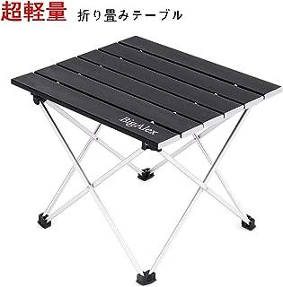 テーブル ローテーブル 折り畳みロールテーブル アルミ製 テーブルタップ 超軽量 コンパクト 防水 耐熱 キャンプ BBQ アウトドア 収納バッグ付き