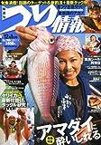 つり情報 2011年 12/1号 [雑誌]