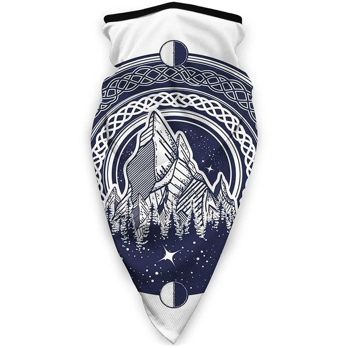 よりキャッチ実験Dustproof Washable Reusable Mouth Cover,Mountains Celtic Style Great Outdoors Symbol of Adventure and Camping,Protective Safety Warm Windproof Mask for Men Women