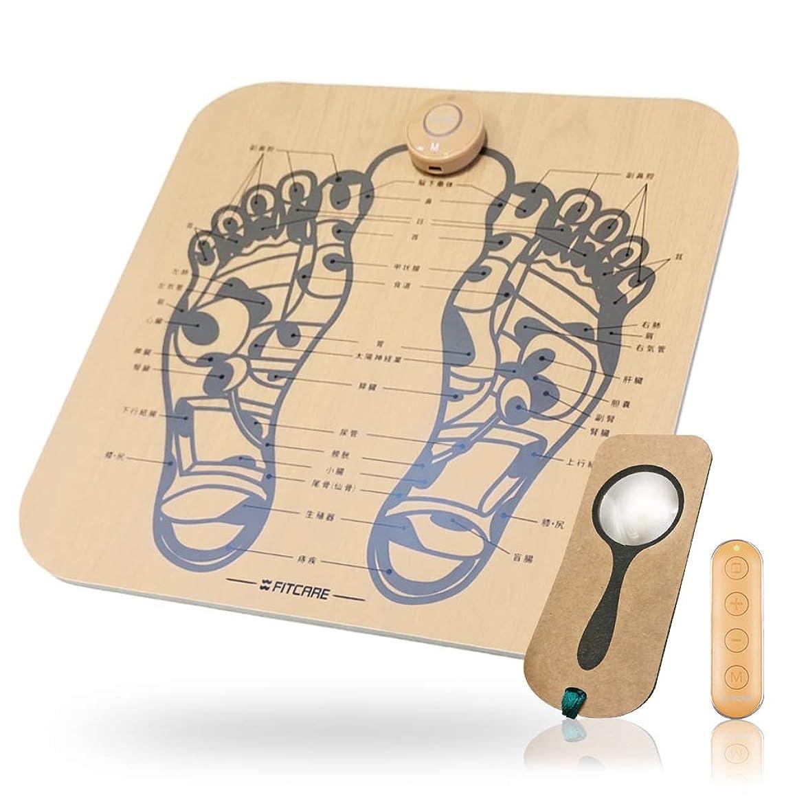 靴下プラットフォーム見習い最新型 交換パッド不要「EMSフットリラックス」正規品 特典付(MEM05-NW 足用EMS トレーニング マッサージ機)