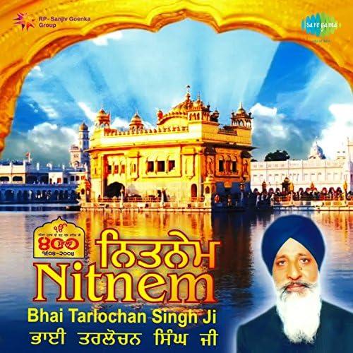 Bhai Tarlochan Singh Ji & M. P. Singh