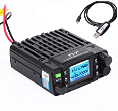 FONGHOO & TYT TH-8600 Mini 25 Watt Dual Band Amateur Radio Base, IP67 Waterproof..