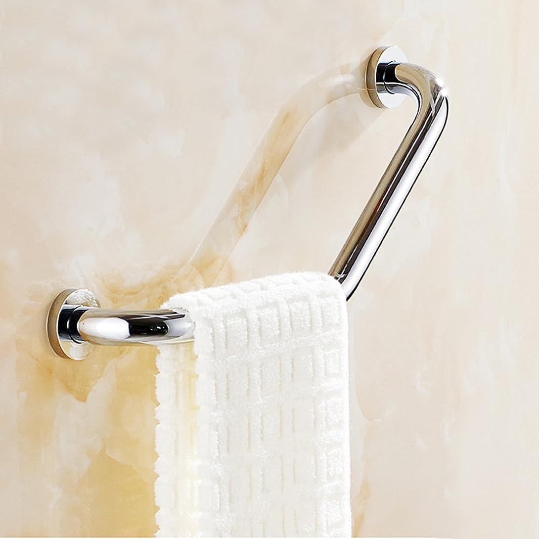 水っぽい災難下るいたわり バスルーム手すり 安全手すり 壁掛け式 タオル掛け 握りバー 浴室/トイレ/段階 高齢者向け お風呂転倒防止 ステンレス製