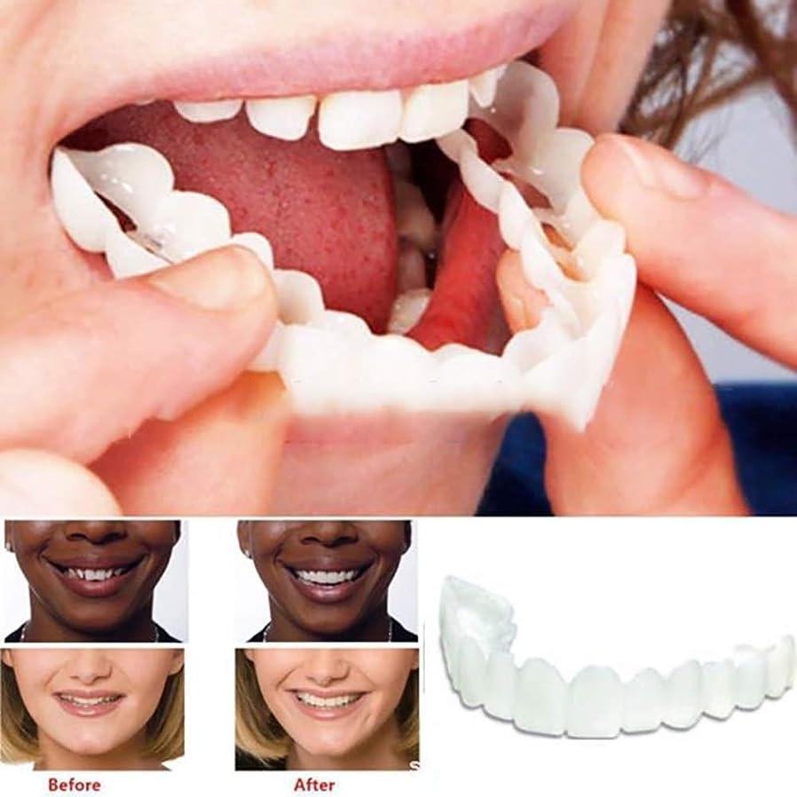 膨張するロゴ置換偽の歯の上の美しい即刻の歯科ベニヤの微笑の慰めの適合の屈曲の化粧品の歯義歯の歯の上の化粧品のベニヤ、ワンサイズ