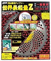 小林鉄工所 草刈機用チップソー 世界最軽量Z 230X36P 658013