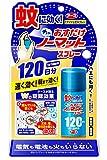 【防除用医薬部外品】おすだけノーマット 蚊取り スプレータイプ [120日分]