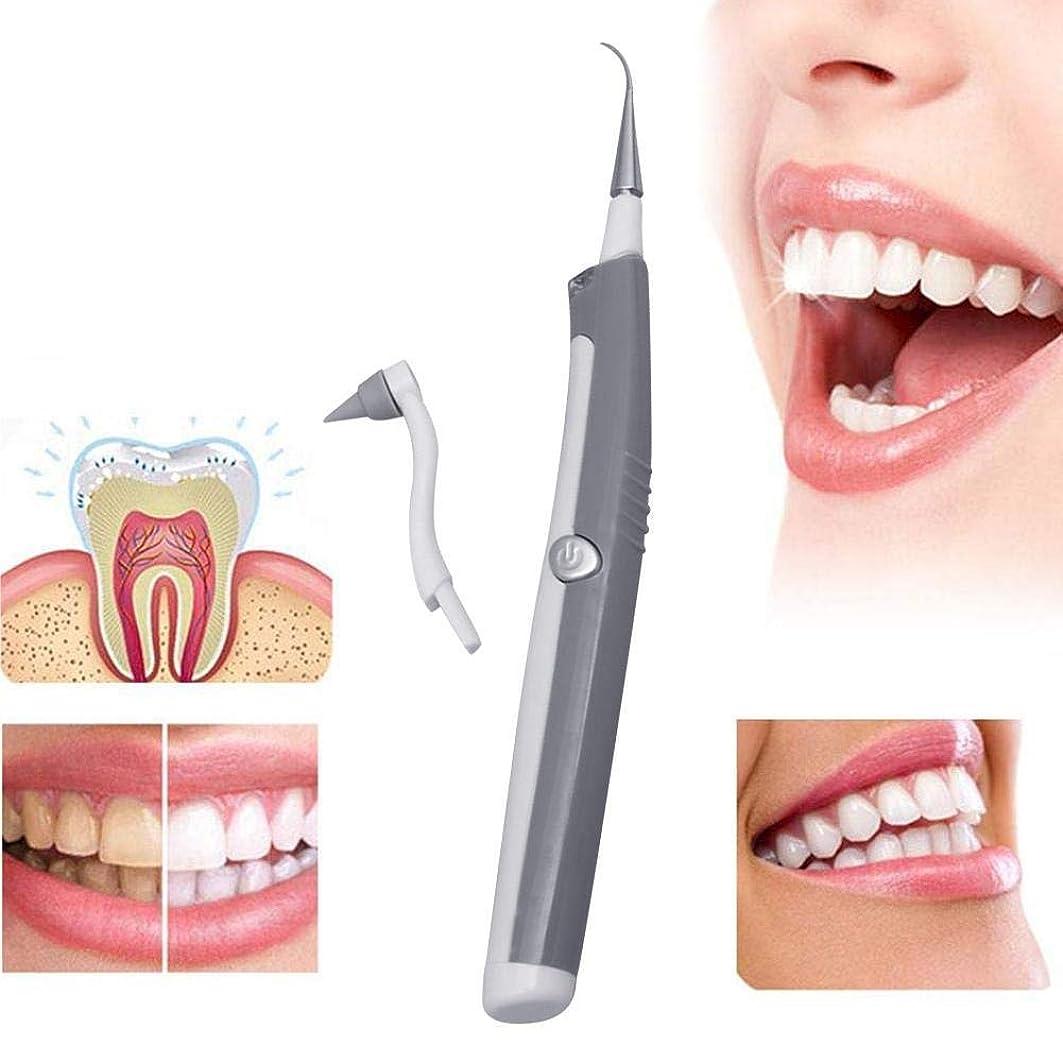 足完璧な適応的振動歯ホワイトニングツール電動歯石マッサージ歯ホワイトニング歯科クリーニングスケーラ歯ツール