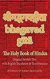 Bhagavad Gita, The Holy Book of Hindus: Original Sanskrit Text with English Translation & Transliteration [ A Classic of Indian Spirituality ] (2)