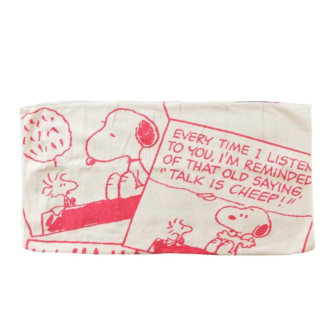 ワーム恒久的呼吸スヌーピー のびのびタオルピローケース (枕カバー/まくらカバー/寝具) AG ピンク コミック