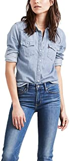Levi's Women's Ultimate Western Shirt (Standard and Plus)