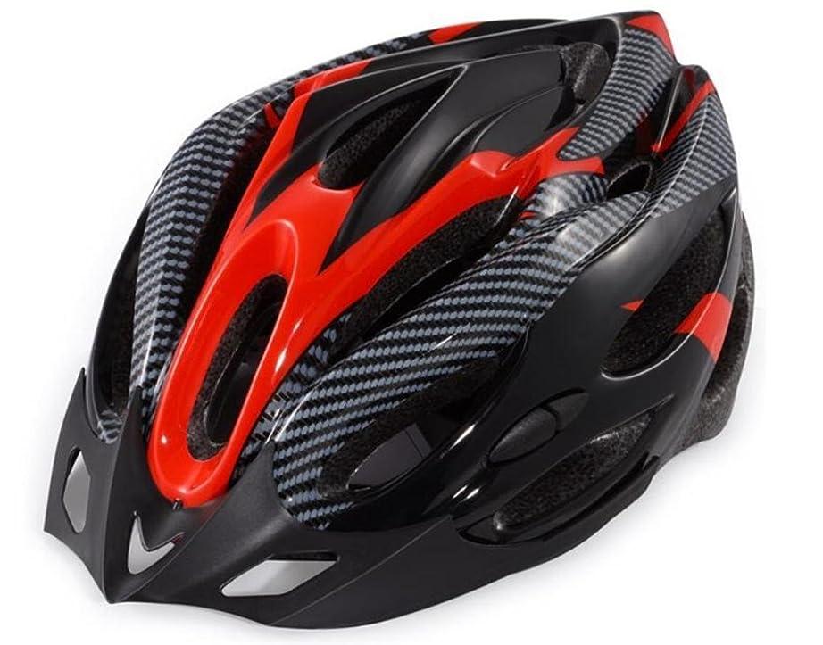 考慮バリケード忠実ノーブランド品 自転車用 サイクリング ヘルメットHEL001 (タイプD(赤/黒))