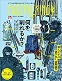 RUN+TRAIL別冊 ファストパッキング2016