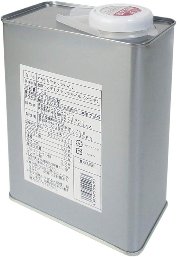 ニダフジャパン マカデミアナッツオイル