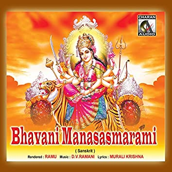 Bhavani Manasasmarami