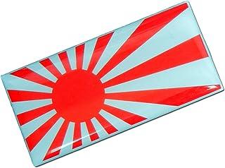 Japan Rising Sun disk Japanese National Nisshoki Hinomaru Flag Aluminum Emblem Badge Nameplate Decal Rare for Nissan Datsun Mitsubishi Isuzu Otomo Mazda Ohta Prince Toyota Subaru Honda Acura Lexus Infiniti Scion