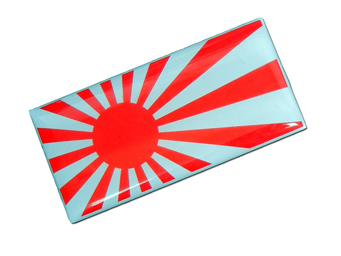 Japan RISING SUN FLAG Japanese National Nisshoki Hinomaru Aluminum Emblem Badge Nameplate Decal disk Rare for Nissan Datsun Mitsubishi Isuzu Otomo Mazda Ohta Prince Toyota Subaru Honda Acura Lexus Infiniti Scion