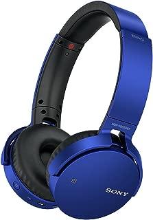ソニー SONY ワイヤレスヘッドホン 重低音モデル MDR-XB650BT : Bluetooth対応 折りたたみ式 ブルー MDR-XB650BT L