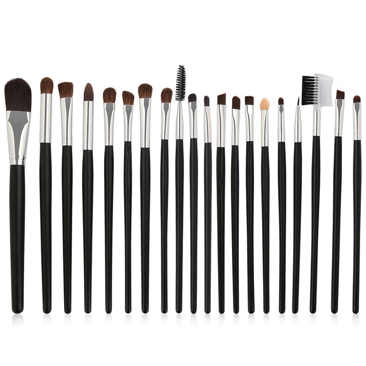 一生ロケット可塑性Keriya Sende 20個化粧ブラシセットブラッシュアイシャドーブラシブラック (色 : 黒)