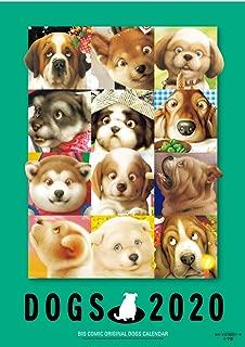 2020年 ビッグコミックオリジナル 村松誠 犬カレンダー (2020カレンダー) ([カレンダー])