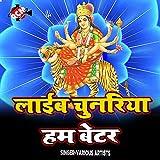 Piya Baklol Khali Lol Hamar Chuse