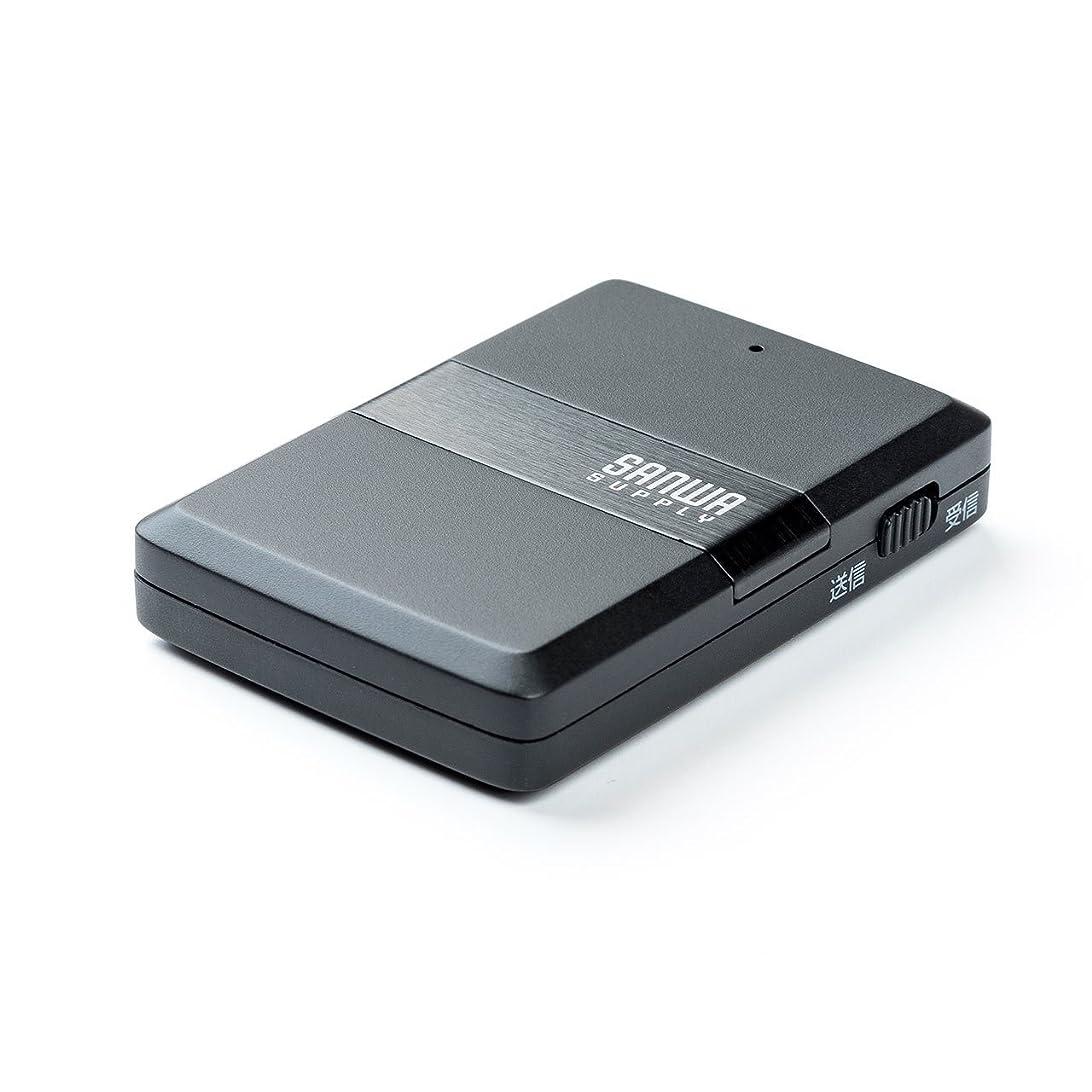 イーサプライ Bluetoothオーディオレシーバー&トランスミッター 2台同時接続 apt-X Low Latency対応 低遅延 EZ4-BTAD006
