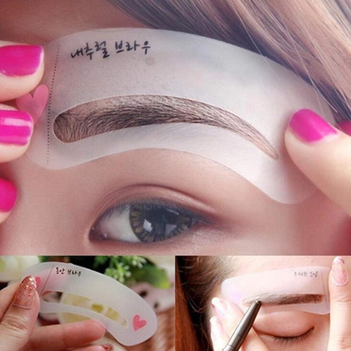 クライマックスアラブシルエットSMXGF 図6は、スケッチ液体眉毛ワックスを持続眉毛のメイクアップ防水ロング防水眉ペンシル眉シャドウ染料色合い (Color : Template)