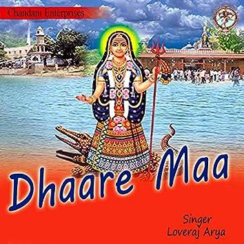 Dhaare Maa (Kumaoni)