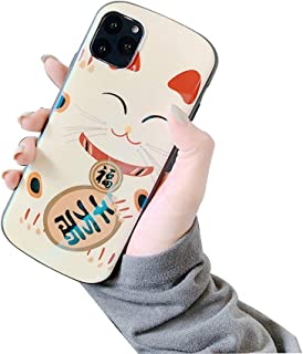MC Fashion iPhone 11 Pro Max Case, Cute Glossy Blue-Ray Finish Lucky Cat Kitty Oval Case, [Full Cover] Protective Soft TPU Case for Apple iPhone 11 Pro Max 6.5 inch 2019 (Beige)
