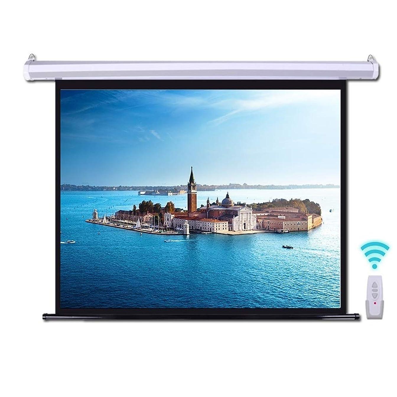 昇る読書をする担保電動プロジェクタースクリーン60インチ (16:9/4:3)3D HD 電動格納 リモコン付き壁掛け 視野角160°屋内自動リフトスクリーン (16:9)